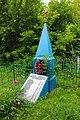 Жадани, Братська могила жертв фашизму, на кладовищі.jpg