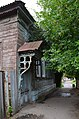 Жилой дом, улица Ульяновская, 64 1.jpg