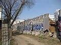 Забор справа от Нижний Новгород, ул.Большая Печёрская, 18 - panoramio.jpg