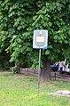 Западная часть парка Нивки. Фото 4.jpg