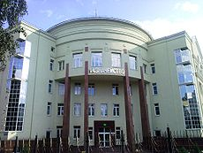 Здание областной прокуратуры здание