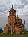 Камгорт Введенская церковь 02.jpg