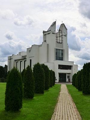 Aizkraukle - Image: Католическая церковь (4)