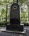 Кронштадт - Памятник мичману Домашенко.jpg