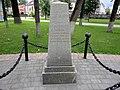 Место, где 21 октября 1905 г. членами рабочей боевой дружины при комитете РСДРП были построены баррикады.jpg