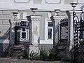Ограда - Казань, ул. Лобачевского, 10.jpg