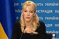 Олена Тищенко, керівник Міжвідомчої робочої групи з питань антикорупційного законодавства.jpg
