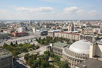 Novosibirsk Oblast - Image: Оперный театр4