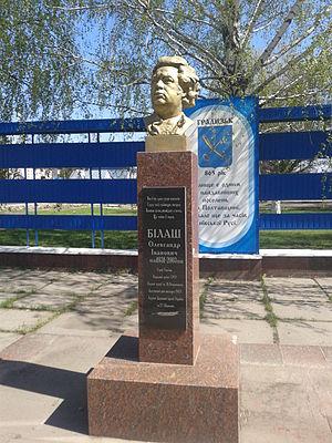 Oleksandr Bilash - Image: Пам'ятник Білашу (Градизьк) 01