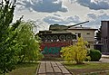 Пам'ятно-технічний знак Танк Т-36 Помічна.jpg