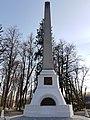 Памятник К. Э. Циолковскому.jpg