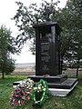 Пам'ятник воїнам- односельчанам, с. Плоске.JPG