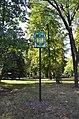 Парк імені Т.Г. Шевченка по вулиці Володимирській у Києві.JPG