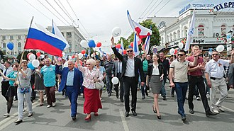 May Day parade in Simferopol, May 1, 2019. Pervomai 2019 v Simferopole 2.jpg
