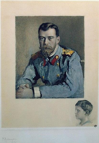 Fichier:Портрет императора Николая II с портретом-ремаркой наследника-цесаревича Алексея Николаевича.jpg