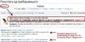Превод пребарување мквики.png