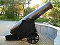 Пушка Верхне-Туринского завода 1855 фото2.JPG