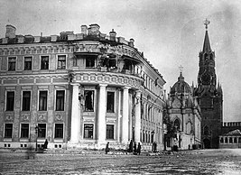 Разбитый малый Николаевский дворец 1917.jpg