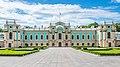 Резиденція Президента України.jpg
