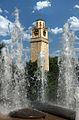 Саат Кула.jpg