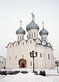 Софийский собор, Вологда.JPG