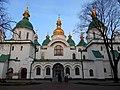 Софійський собор13.jpg