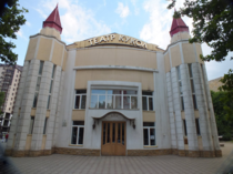Театр кукол в Махачкале.png