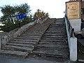Убитая лестница - panoramio.jpg