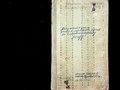 Фонд 185. Опис 1. Справа 48. Метрична книга реєстрації актів про народження Єлисаветградської синагоги (1 січня 1892 — 31 грудня 1892).pdf