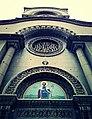 Црква Александра Невског 2013-09-21 13-59-01.jpg