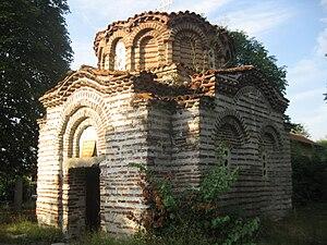 Sapareva Banya - The medieval Orthodox St Nicholas Church in Sapareva Banya