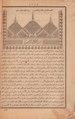 Шарх аль-Фикх аль-акбар ли 'Али аль-Кари. شرح الفقه الأكبر لعلي القاري.pdf