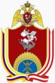 Эмблема Саратовского военного института войск национальной гвардии Российской Федерации.png