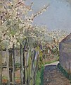 Якунчикова (Вебер) Мария Васильевна Деревья в цвету 1892.jpg
