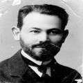 יוסף קלוזנר מראשוני הציונים ברוסיה ( ת. מ. 1900) .-PHG-1003042.png