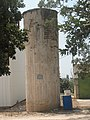 מגדל המים בחוות שטוק שליד רמת ישי .צילום אלי אלון.JPG