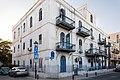 מלון פארק (כיום אכסניית עימנואל) - Emanuel Inn, Jaffa.jpg