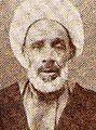 آخر المرجعيات المحلية في الأحساء العلامة الفقيه الشيخ حبيب بن قرين الأحسائي «1275 - 1363هـ».jpg