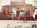 البيت الذي ولد فيه الشاعر سعيد فياض في بلدة أنصار.JPG