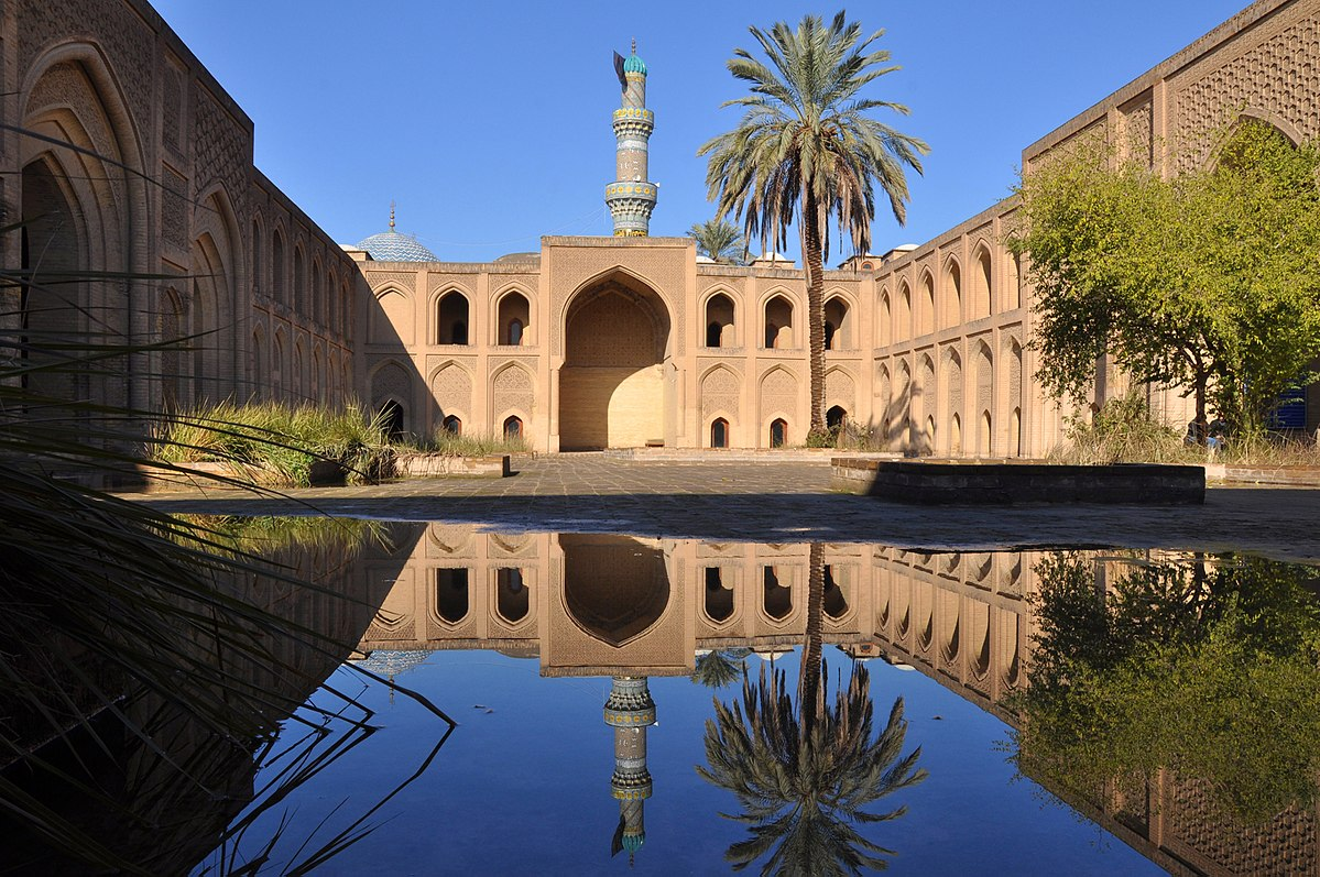 Mustansiriya Madrasah Wikipedia