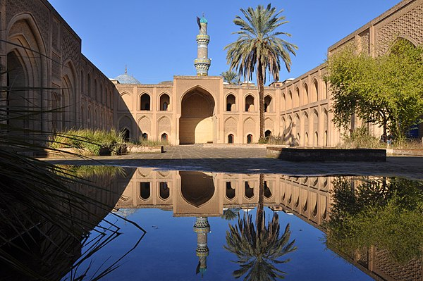 Courtyard of Mustansiriya Medical College (in Iraq) is an example of Abbasid Islamic architecture lmdrs@ lmstnSry@ fy bGdd (3).jpg