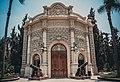 بوابة قصر عابدين الرئاسي.jpg