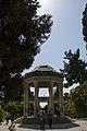 حافظیه یا آرامگاه حافظ شیراز ایران-The Tomb of Hafez shiraz iran 07.jpg