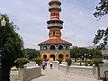 หอวิฑูรทัศนา Bang Pa-In Palace - panoramio - CHAMRAT CHAROENKHET (1).jpg