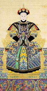 Empress Xiaoherui Empress Dowager Gongci