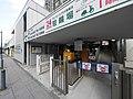 キュービックプラザ新横浜専用駐輪場 - panoramio.jpg