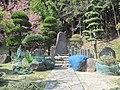 兵庫県豊岡市出石町暮坂の多田弥太郎顕彰碑.jpg