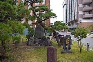 Maidashi - Rikyu kama kake matsu