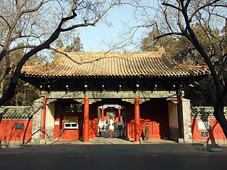 Jinshi - The Confucius Temple in Dongcheng District, firstly built in 1302 under Temür Khan (Emperor Chengzong) is the second largest in China. The temple houses 198 stone tabulets engraved with the names of 51,624 jinshi scholars of the Yuan, Ming and Qing dynasties.