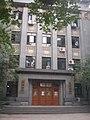 北京师范大学物理天文楼.jpg